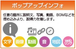 bana_kinou_info