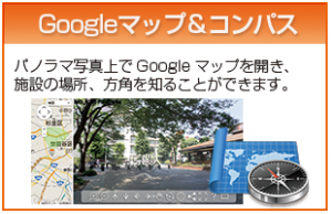 bana_kinou_map