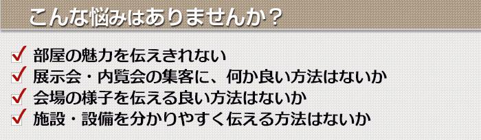 bana_nayami