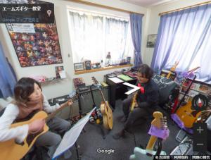ギター教室のGoogleストリートビュー